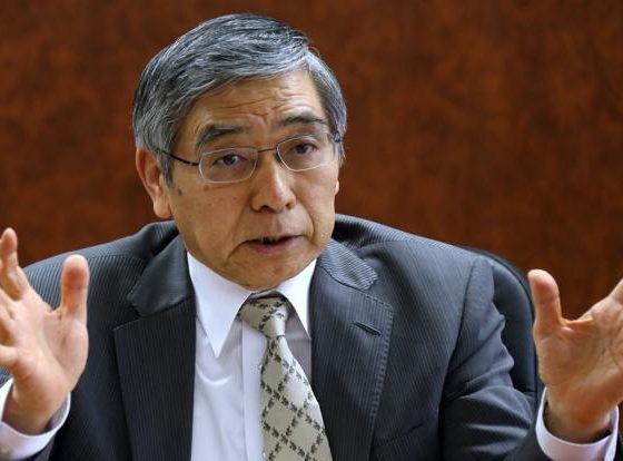Jepang - Haruhiko Kuroda