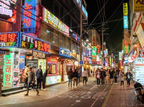 Inflasi Korea Selatan Terganggu oleh penurunan daya konsumsi
