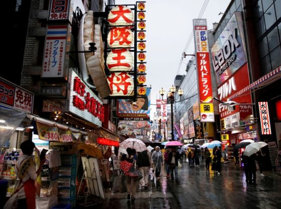 Bursa Saham Jepang menguat, ikuti kenaikan bursa saham di Wall Street. (Lukman Hqeem)