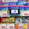 Inflasi Jepang Lemah, Harga Barang Stabil.