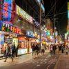 Bursa Korea Selatan Dibuka Hampir Datar
